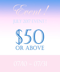 July 2017 Event !