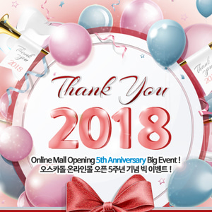 Oscardoll 5th anniversary event♥♡